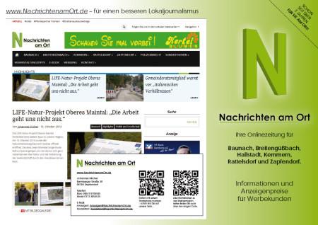 Screenshot Werbung 2014