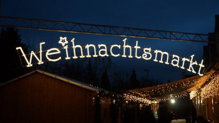 Weihnachtsmarkt Breitengüßbach 2013 (8)